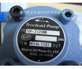 山东日本nop油泵、nop摆线齿轮泵