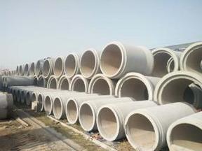 平口水泥管生产加工
