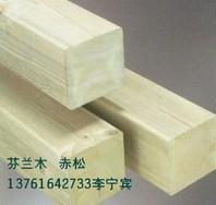 上海芬兰木厂家直供芬兰木(北欧赤松)、供芬兰木防腐木、供芬兰木板材、供芬兰木价格、芬兰木厂家13761642733李宁宾