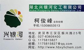 水杨酸生产厂家