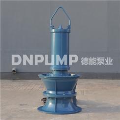 大型大功率潜水轴流泵