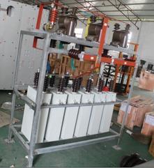 组架式电容器成套TBB10