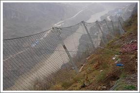 RXI-025柔性防护网厂家直销sns边坡防护网系统