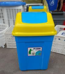 30升方头塑料垃圾桶