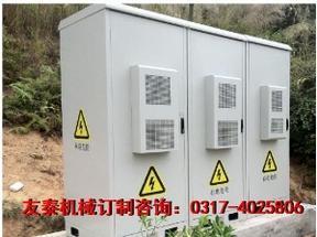 箱变外壳生产厂家/友泰电子机械sell/河北防雨机柜