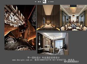 上海酒店大堂设计酒店客房设计酒店餐厅设计桑拿设计酒店改造设计酒店大堂改造设计酒店西餐厅设计公司师方案效果图