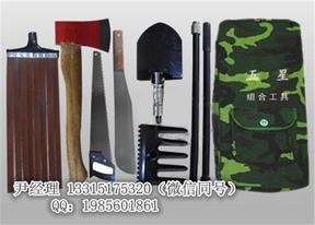 单兵工具包_抢险救援工具包_重庆防洪救援工具包配置