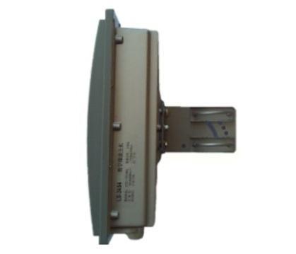 2.4G无线微波监控系统
