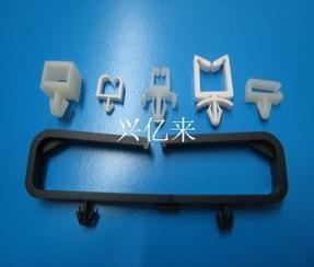 插销束线座/粘式固定座/二段式固定座