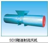 SDS隧道式射流风机