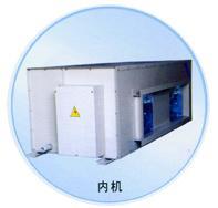 风冷管道式空调机组----一拖二系列