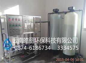 养鸡养殖净化水处理设备