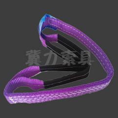 冀力牌1吨扁平彩色吊装带