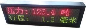 OPC協議顯示屏|工控機連接LED顯示屏