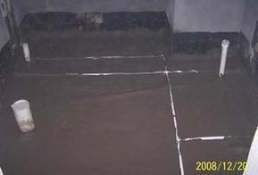 南昌卫生间防水,卫生间改造