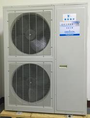 5HP冷藏库制冷机组