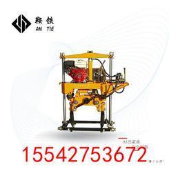 工务养路机械器材|液压道岔捣固机这才是正确用法|捣固镐|功能