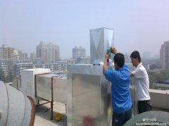 北京白铁通风管道不锈钢烟罩加工 通风管道排风设备安装