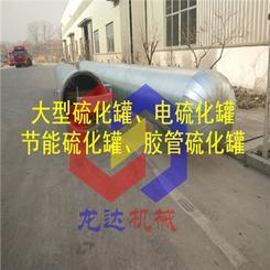 大型防腐衬胶硫化罐硫化工艺自动控温控压系统完整