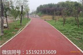 8203;安徽彩色路面喷涂改变交通现状效果体现价值