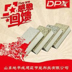 聚氨酯仿石材保温防火材料