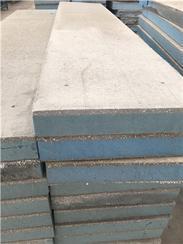 新型轻质复合隔墙板设备A苏已新型轻质复合隔墙板设备规格