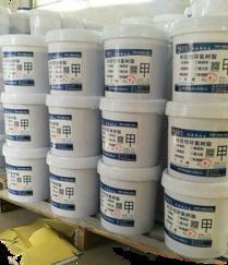 外粘型钢加固结构胶粘剂厂家