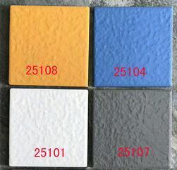 湖北荆州150乘150奥丽凯莎广场砖,楼顶屋面砖批发