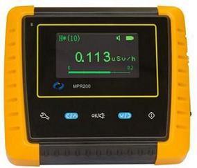 MPR200-01剂量率仪 手持式γ剂量率测量仪