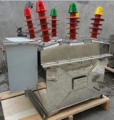 ZW8-12FG电动看门狗带隔离生产厂家