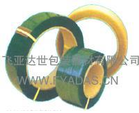 重庆pet塑钢带=四川pet塑钢带 = 贵州塑钢带