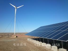 水平轴500W风力发电机 2019年低价供应