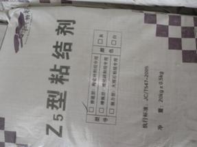 銷售鞍山粘結劑 瓷磚膠泥 文化石粘結劑