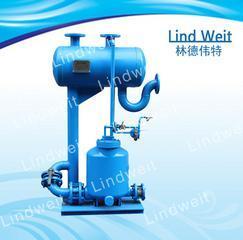 林德伟特LPMP机械式蒸汽凝结水回收装置