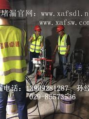 西安地下室防渗水堵漏处理方法