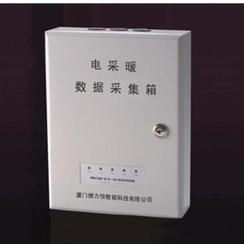 供应电采暖数据采集器