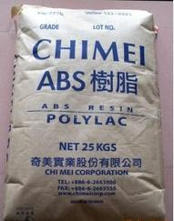 ABS PA737(食品级)ABS PA737