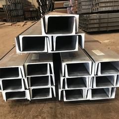 南京Q355B低合金槽钢