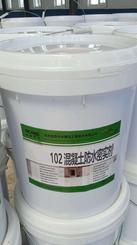DC102混凝土防水密實劑廠家價格