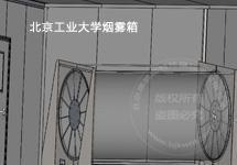 北京康威能特光化学反应器反应器专业快速