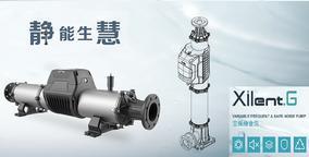 管中泵SVP25-6不锈钢静音给水泵-北京麒麟水箱有限公司