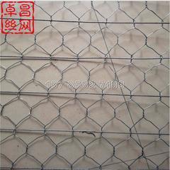 沥青路面采用路面加筋网技术防治反射裂缝