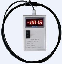 高频大电流测量