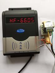 IC卡水控机 刷卡洗澡计时水控系统 开水房刷卡器