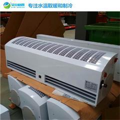 RM1512-S冷熱水兩用風幕機