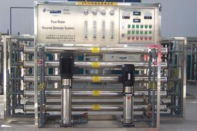 临沂高品质反渗透设备价格反渗透水处理设备厂家免费技术方案指导