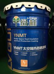 8203;玉林品牌生产厂家隔热防晒涂料