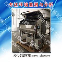北京康威能特灰霾实验室反应器专业快速