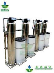 双罐软化水设备工作原理