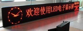 隧道led电子门禁系统